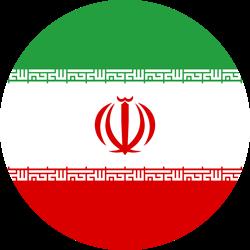 هاست پربازدید ایران