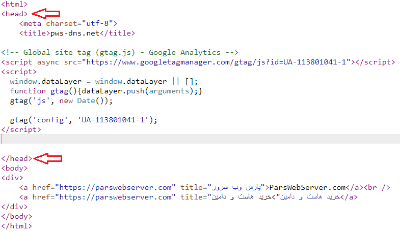 ساخت گوگل آنالیز