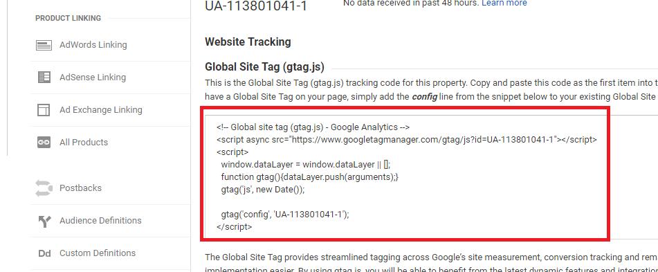 گوگل انالیز برای سایت