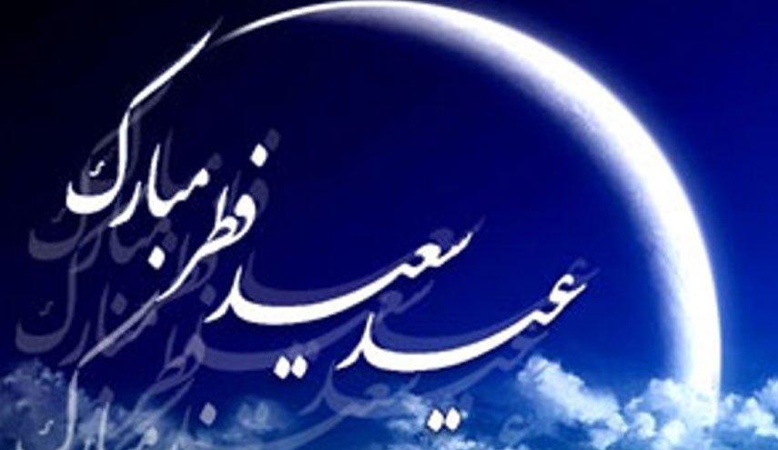 تخفیف ویژه ۲۰ درصدی به مناسبت عید فطر